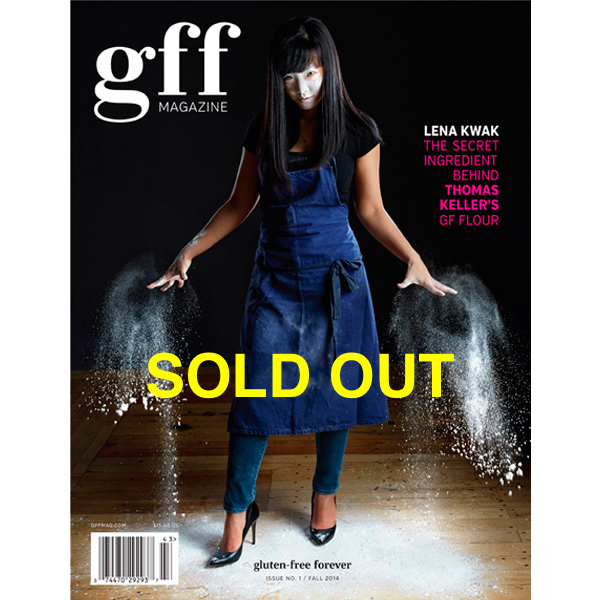 A Peek Inside GFF's Fall 2014 Issue