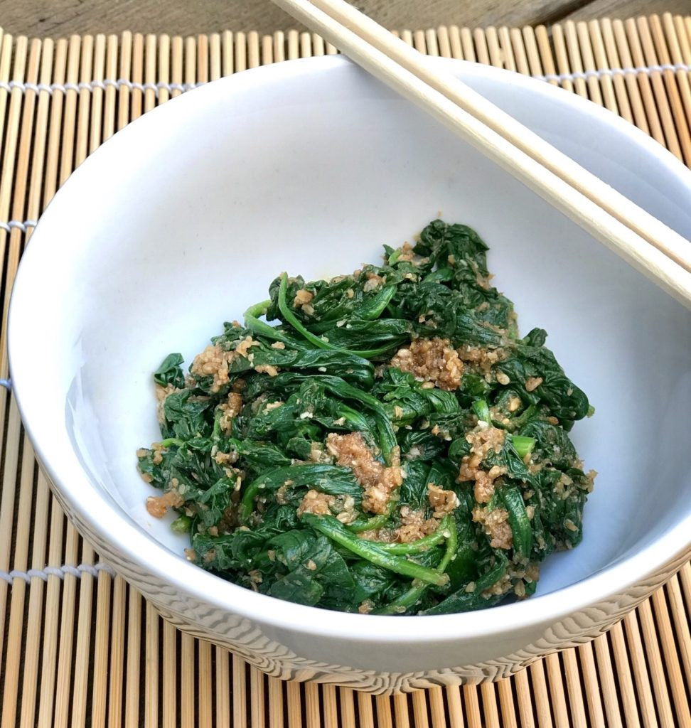 Gomae (Japanese Spinach Salad with Mirin-Sesame Dressing)